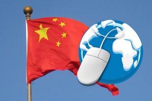 Chinese_internet