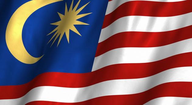 Malaysia VPN