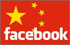 china-facebook3