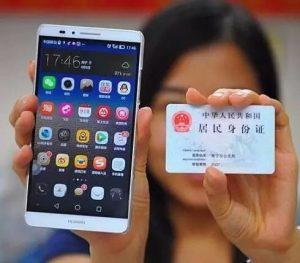 china-internet-control