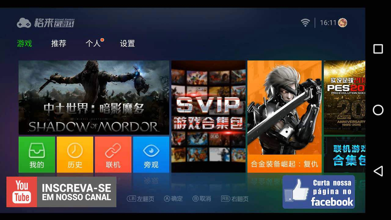 How to play Xbox 360/Xbox One/PS3/PS4 games on Android with